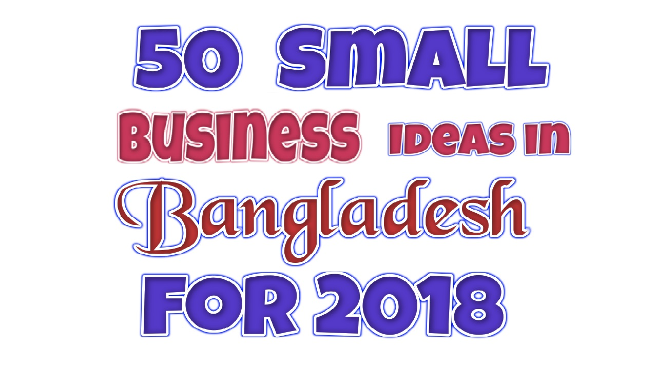 50 Small Business Ideas Bangladesh Based for 2018   Business Daily 24