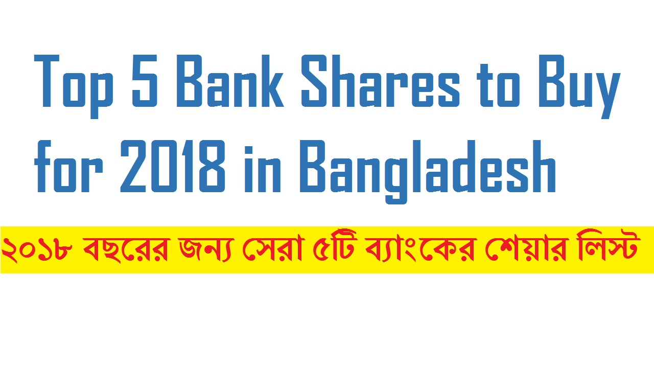 Top 5 Bank Shares to Buy for 2018 in Bangladesh