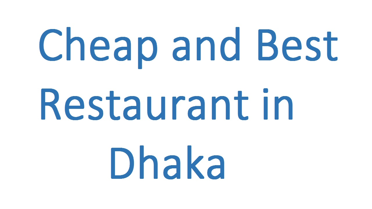 Top 10 Cheap and Best Restaurant in Dhaka