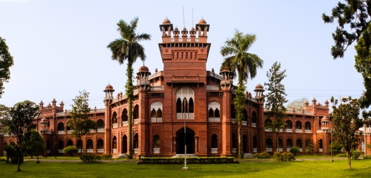 Top 10 Universities in Bangladesh - University of Dhaka