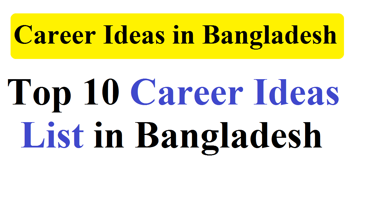 Career Ideas in Bangladesh Top 10 Career Ideas List in Bangladesh
