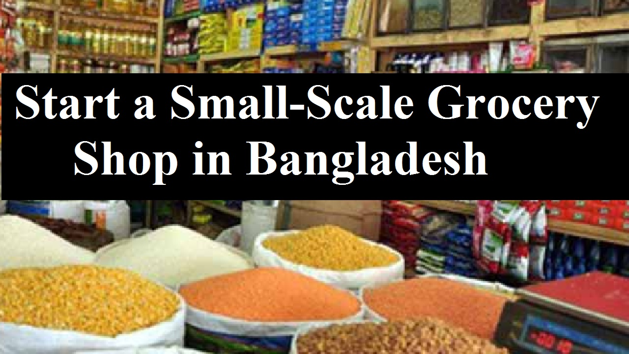 How to Start a Small-Scale Grocery Shop in Bangladesh