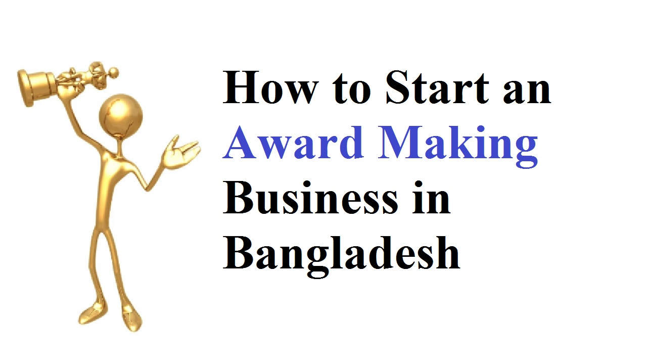 How to Start an Award Making Business in Bangladesh