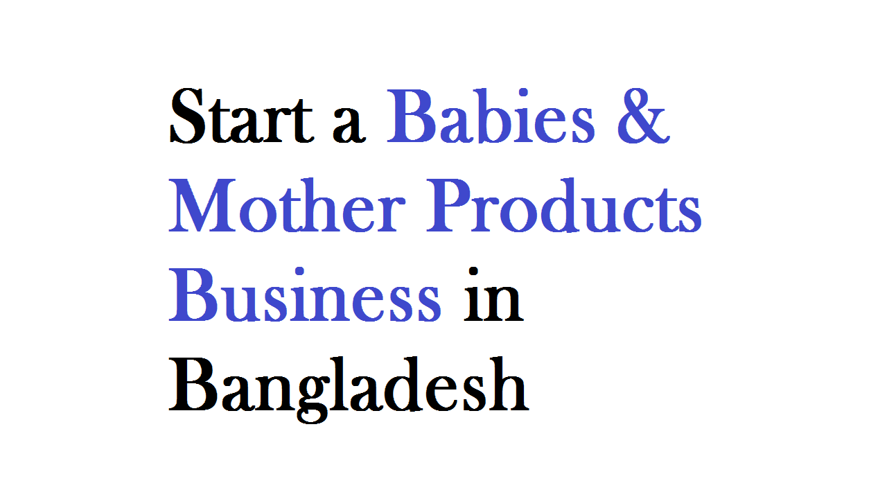Start a Babies and Mother Products Business in Bangladesh