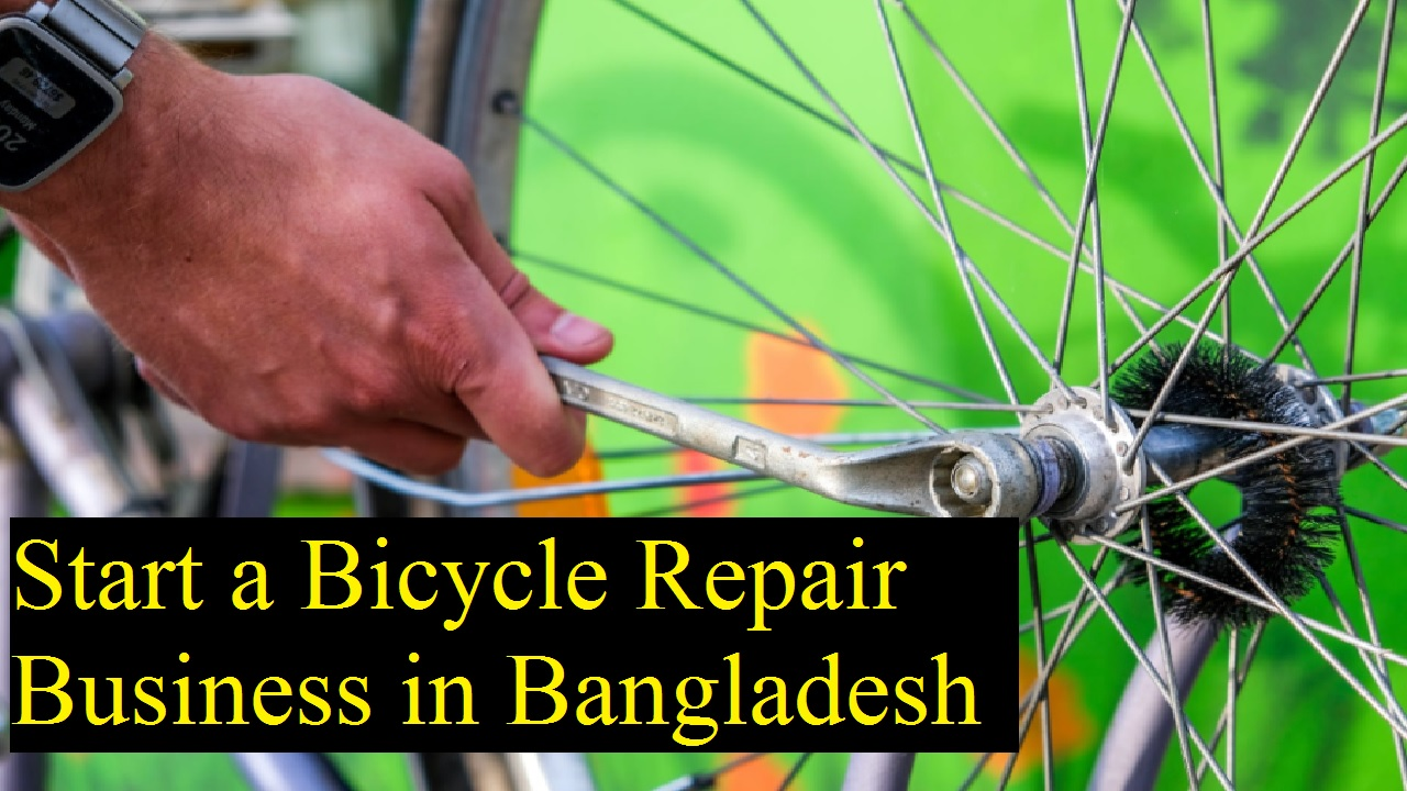 Start a Bicycle Repair Business in Bangladesh