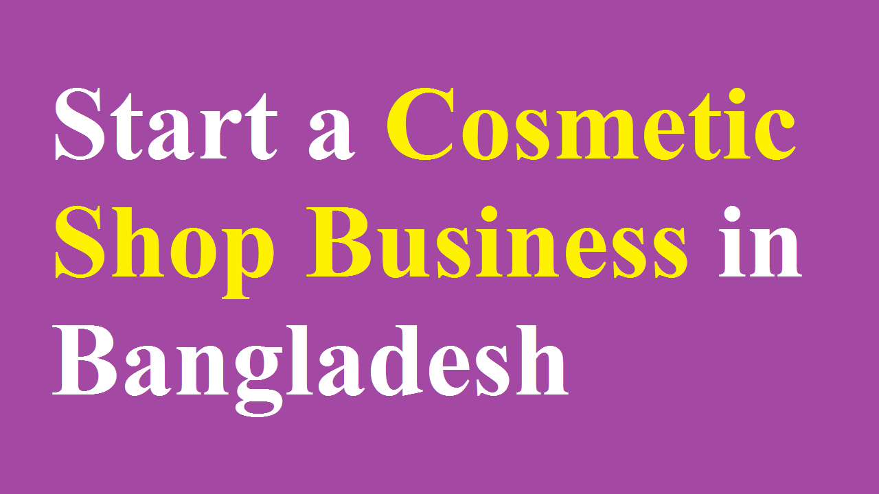Start a Cosmetic Shop Business in Bangladesh