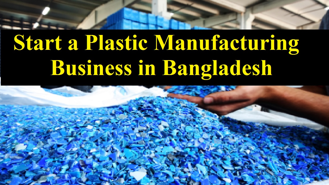 Start a Plastic Manufacturing Business in Bangladesh