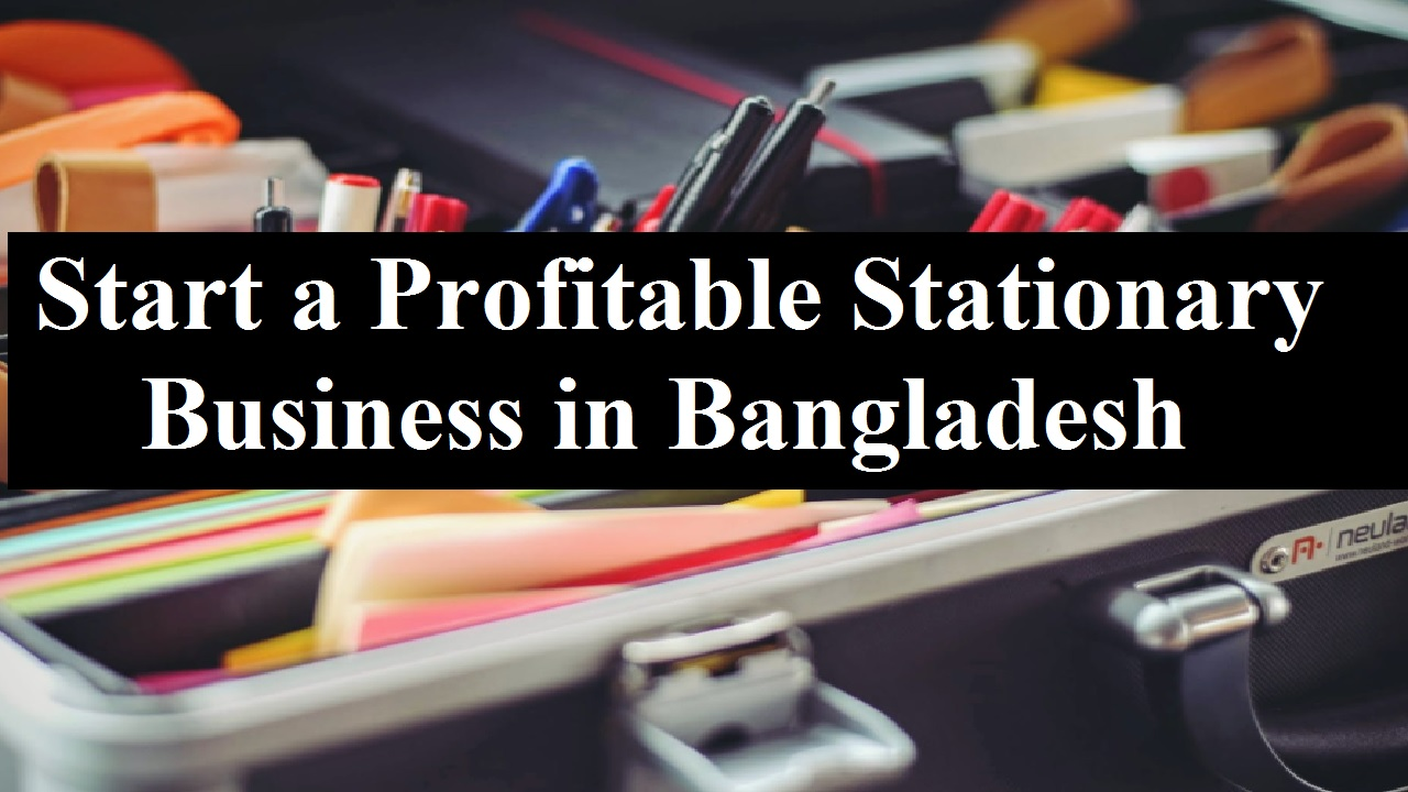 Start a Profitable Stationary Business in Bangladesh