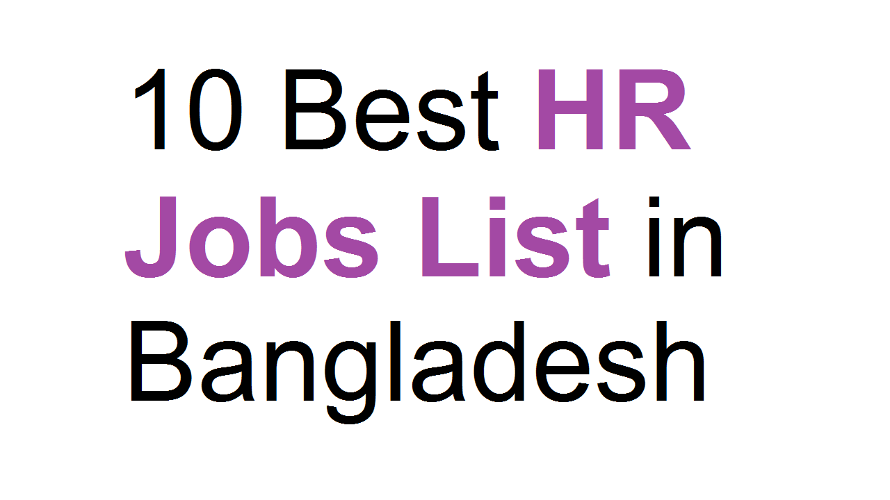 10 Best HR Jobs List in Bangladesh