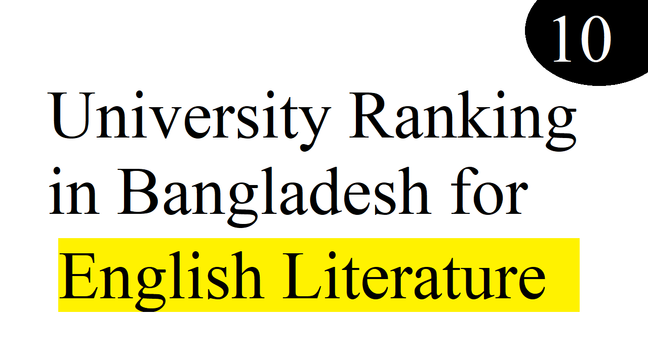 University Ranking in Bangladesh for English Literature
