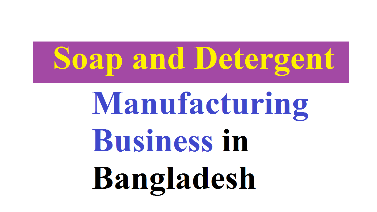 Soap and Detergent Manufacturing Business