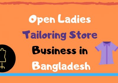 Ladies Tailoring Store Business in Bangladesh